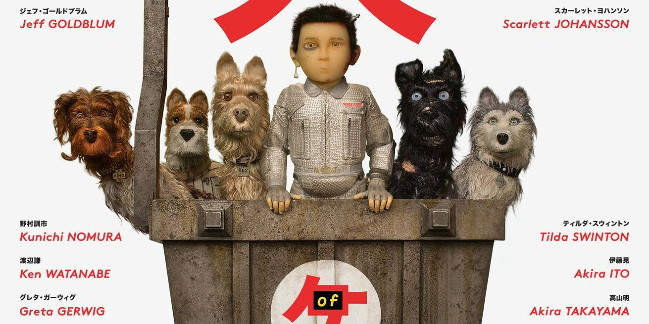Wes Anderson S Isle Of Dogs Gets A Trailer Screen Rant