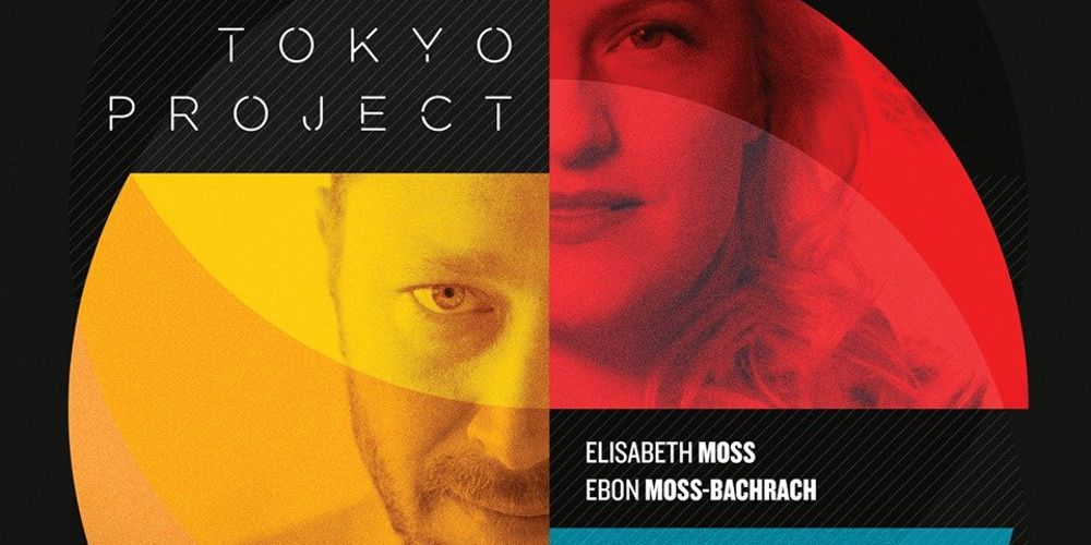 How HBO's Tokyo Project Got Made With Elisabeth Moss On Zero Budget