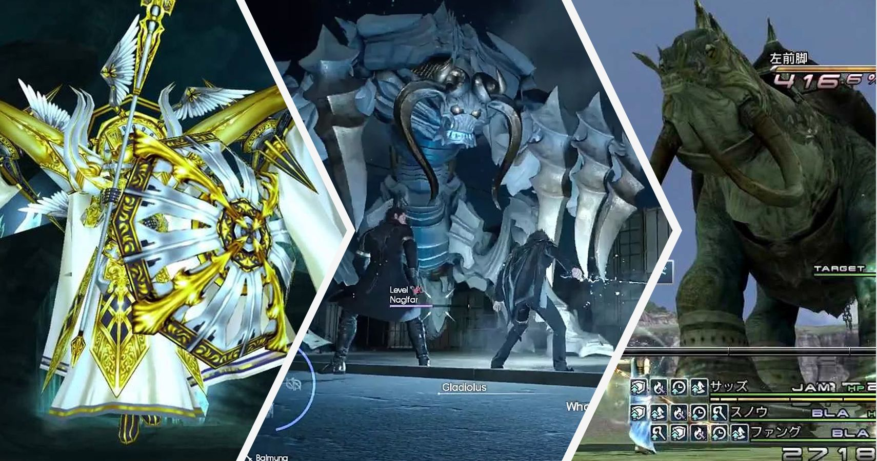 Final Fantasy: The 15 Strongest Secret Bosses Ranked From Weakest To