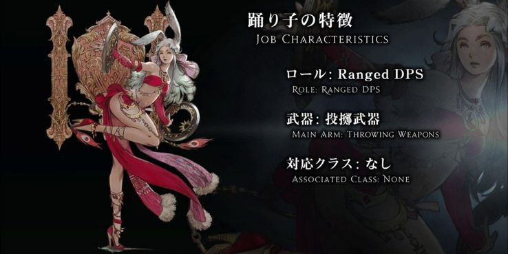 FFXIV Dancer Guide: How to Unlock and Rotation Tips | Screen