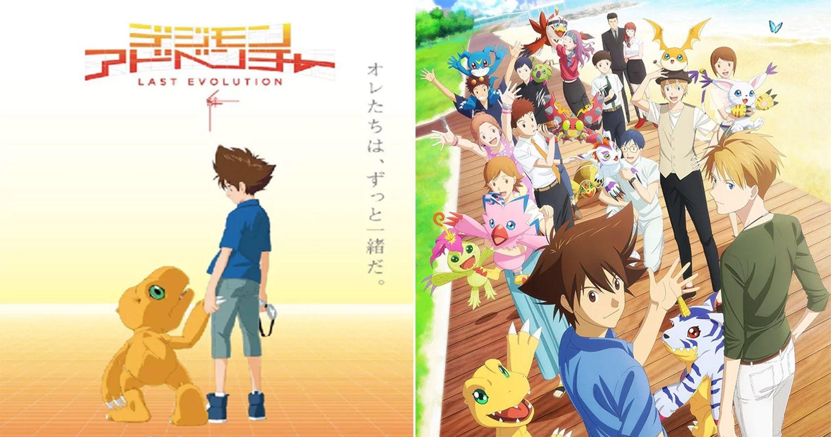 Digimon Adventure Kizuna Last Evolution Everything We Know So Far